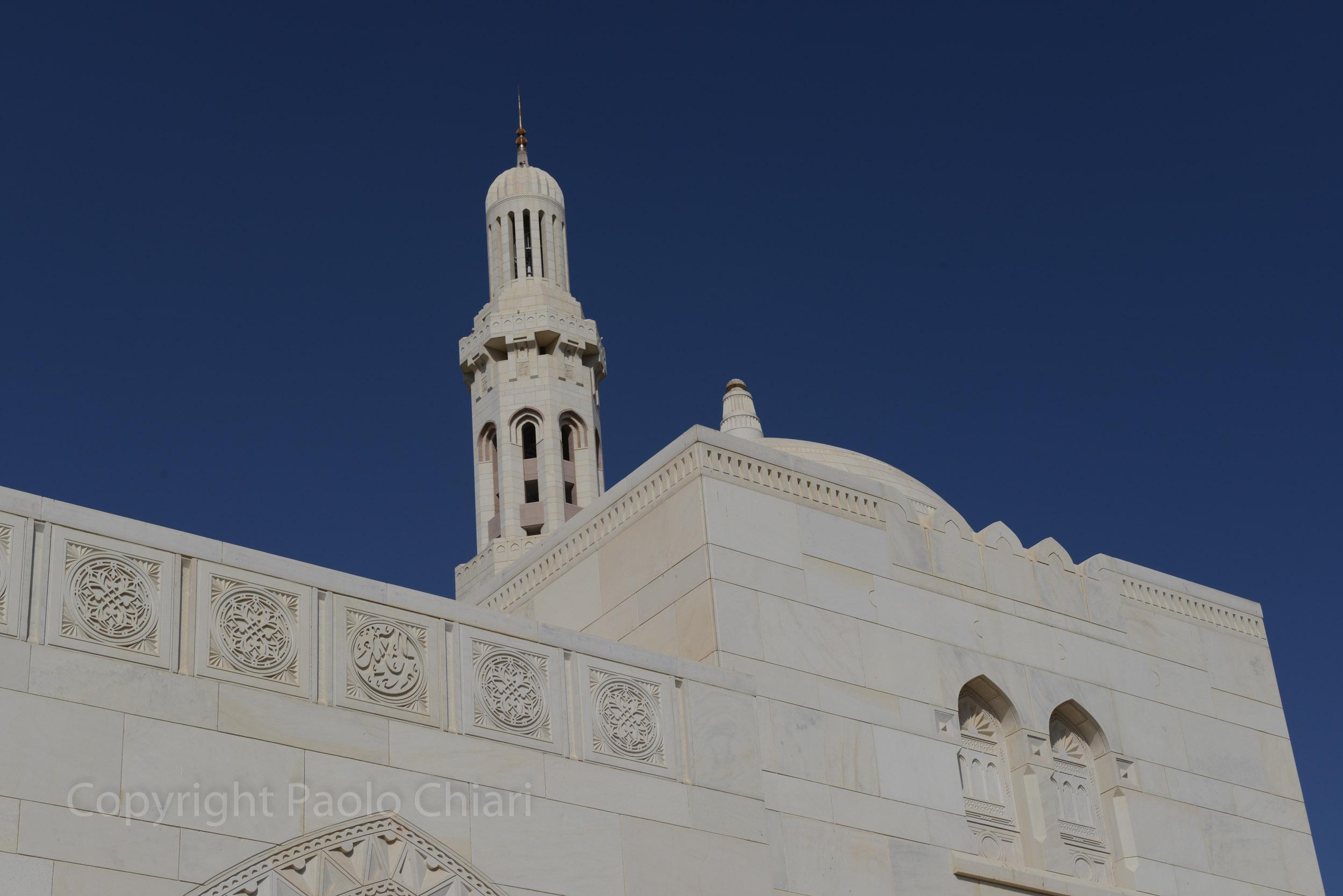 7_Oman13_0596